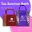 Tas Pelatihan Batik, Tas Sangat Cocok Untuk Acara Resmi